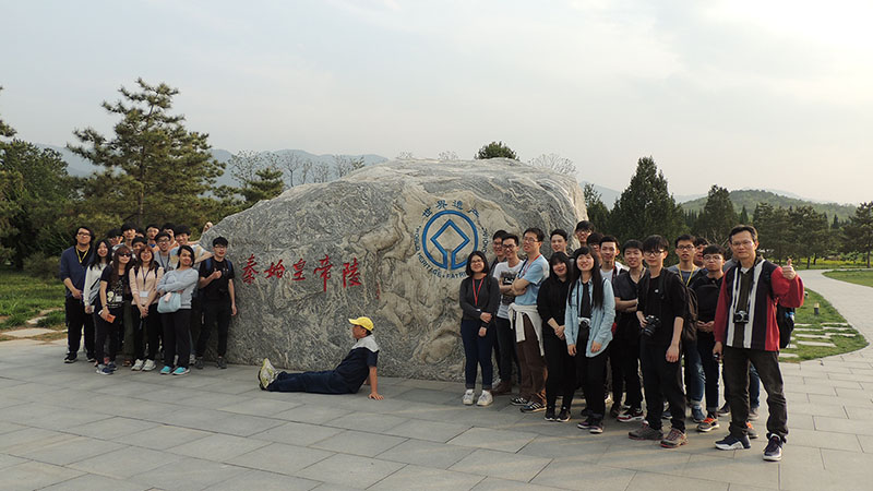 5-day Student Exchange Programme in Xian, China