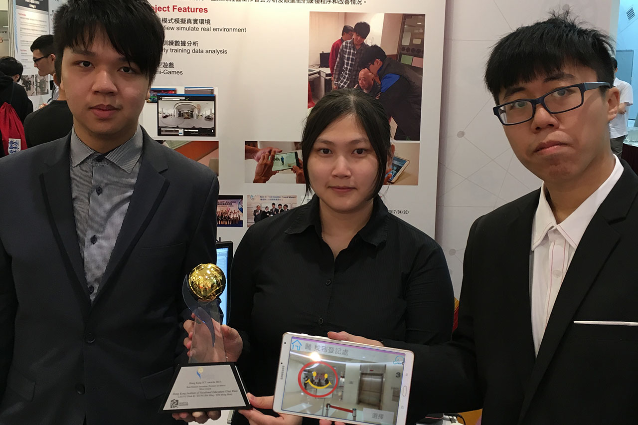 HK ICT Awards 2017 - Best Student Invention Sliver Award