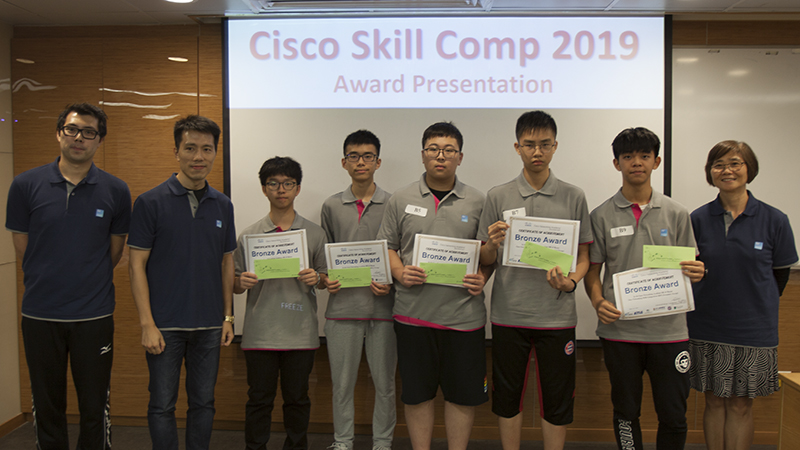 15th HK-Macau Youth Networking Skills Competition
