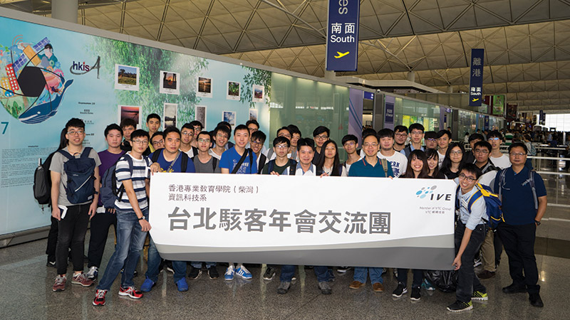 5-Day Student Exchange Programme in Taipei