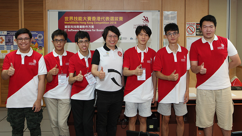 WorldSkills Hong Kong Competition