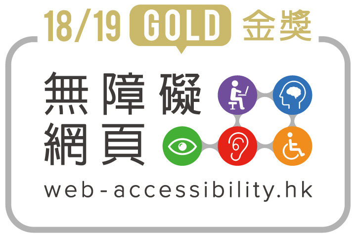 Web Accessibility Recognition Scheme 2018